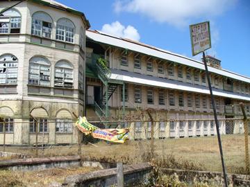 Old Na Hospital Being Vandalized Stabroek News
