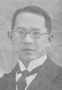 Honourable Robert Victor Evan Wong