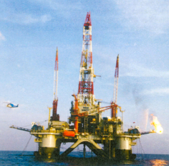 CGX contracts rig for Guyana wells - Stabroek News