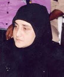 Shalimar Ali-Hack