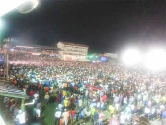 The crowd at GCC Ground, Bourda