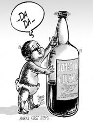 20130131dada bottle