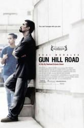 20130615gun hill road
