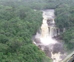 The Amaila Falls (Government Information Agency photo)
