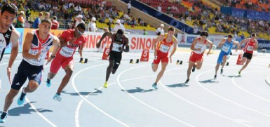 Winston George, second from right in action during the 200m heats at the World Championships yesterday. (Photo Courtesy of IAAF website)