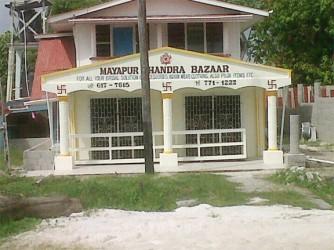 Mayapur Chandra Bazaar, a bridal shop