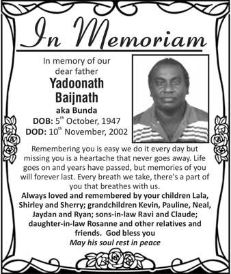 Yadoonath Baijnath