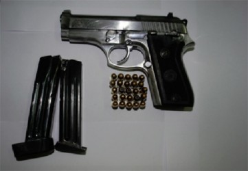 The firearm recovered (Police photo)