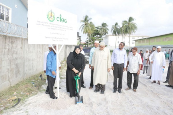 The Central Islamic Organisation of Guyana (CIOG) yesterday turned sod on the site for a planned medical centre on Thomas Street, Georgetown. The establishment of the centre is being funded by the Islamic Development Bank along with the OUHLA Foundation, UK. In photo, Aleema Nasir, Chairperson of the Rights of the Child Commission and CIOG member, turns the sod for the planned site. Chief Medical Officer Shamdeo Persaud, who was present during the proceedings, lauded the project. (Photo by Arian Browne)