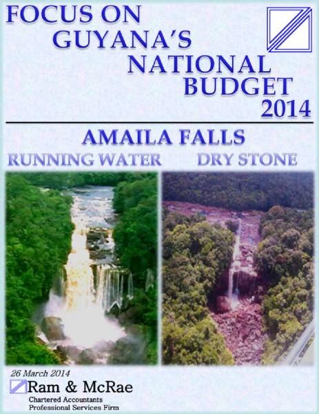 20140331amaila falls logo