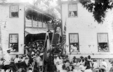 The original Dharm Shala building when it was opened in 1929