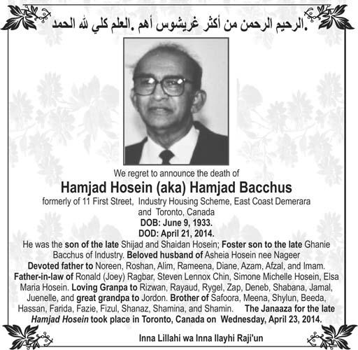 Hamjad Hosein aka Hamjad Bacchus
