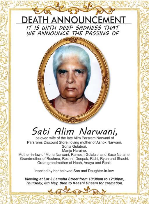 Sati Narwani