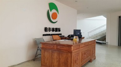 The lobby of the Casique Hotel with the Bai Shan Lin logo.