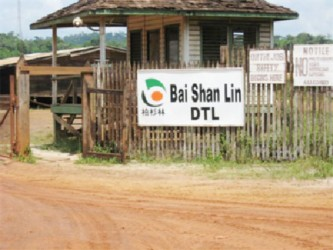 A Bai Shan Lin signboard photographed in 2007