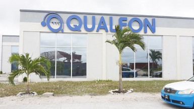 Part of the newly established Qualfon campus centre at Providence.