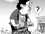 20150428Cartoon