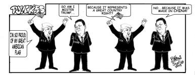 20150910politikles