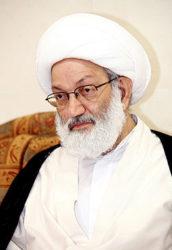 Ayatollah Isa Qassim