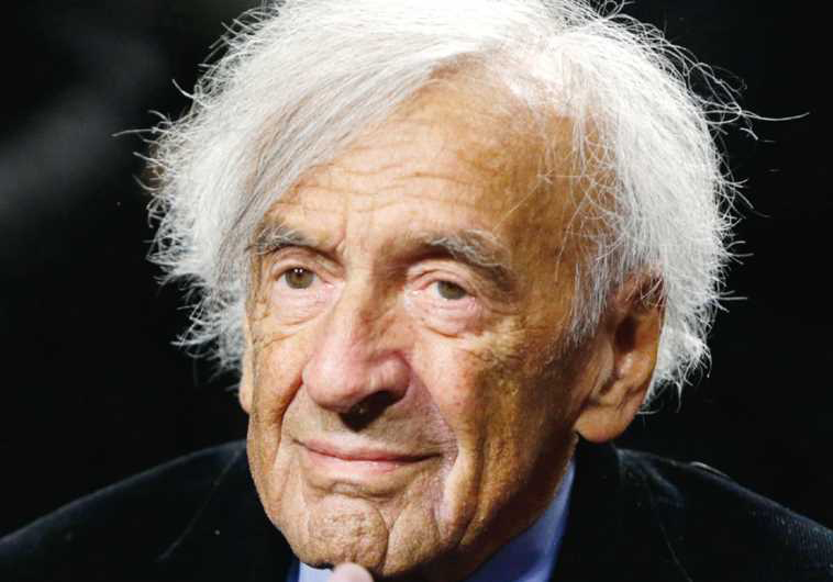 an analysis of night biography of holocaust survivor elie wiesel Mr wiesel, the author of night, seared the memory of the holocaust on the world's conscience elie wiesel, the auschwitz survivor who became an eloquent witness for the six million jews slaughtered in world war ii and who.