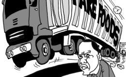 20160826Stabroek News Business Cartoon Aug 26 2016