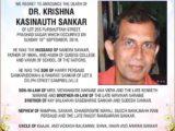 Dr. Krishna Sankar