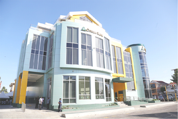The $2.5 billion Citizens Bank Headquarters at Camp Street and South Road. (Photo by Keno George)