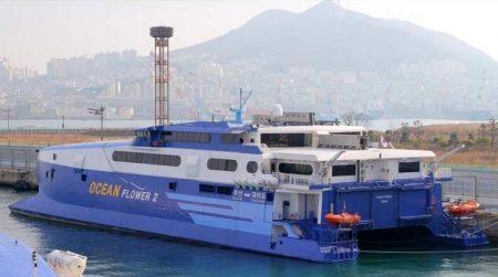 Trinidad and Tobago Water Taxi 41m | Austal: Corporate |Trinidad And Tobago Ferries
