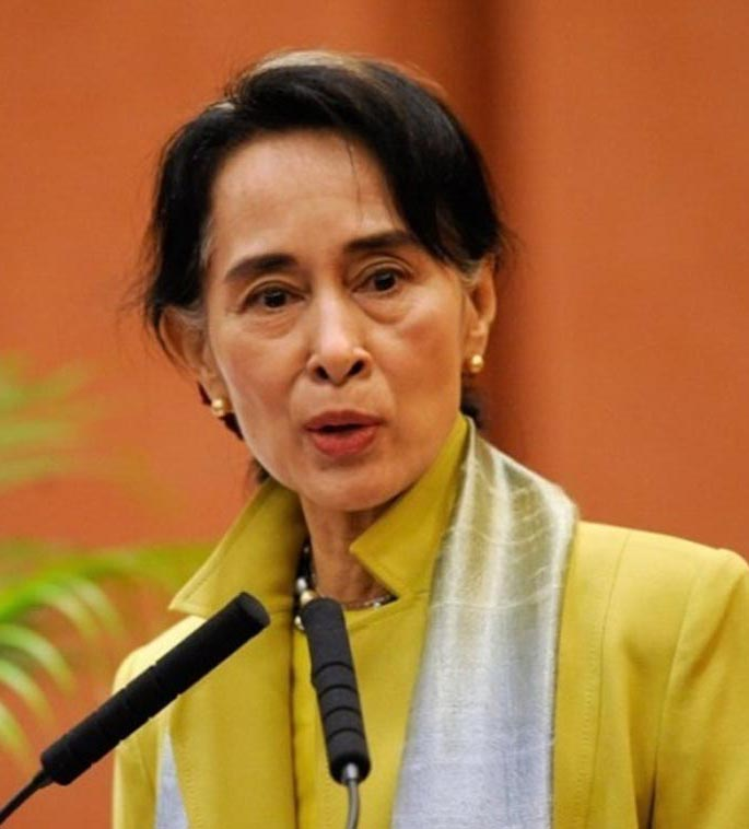 PM Modi presents special gift to Myanmar State Counsellor Suu Kyi