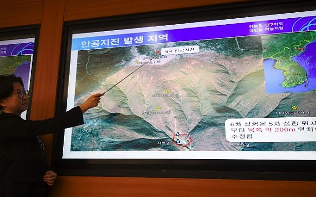 North korea: The natural disaster  was ultimately not due to a nuclear test