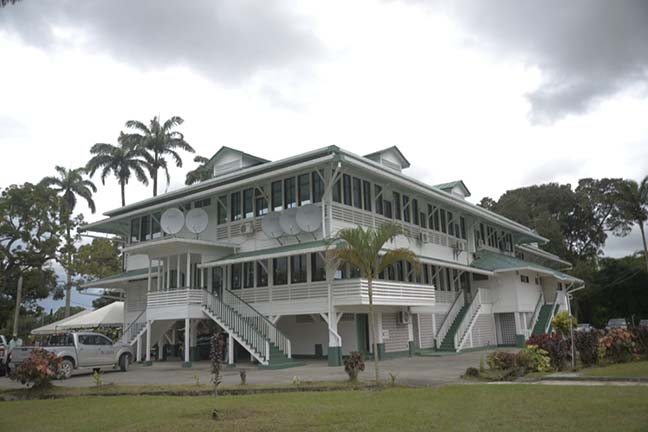 The refurbished Watooka House (DPI photo)