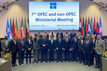 Participants at the 7th OPEC and non-OPEC Ministerial Meeting.
