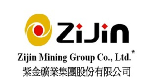 Zijin Mining Group Co. Ltd. (CNW Group/Zijin Mining Group Co. Ltd.)