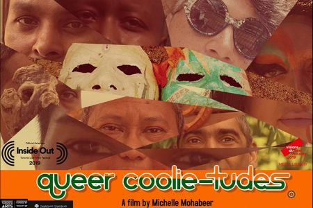 """""""Queer Coolie-tudes"""" premiered locally at SASOD's virtual film festival, Spectrum 16, which is being hosted virtually this year"""