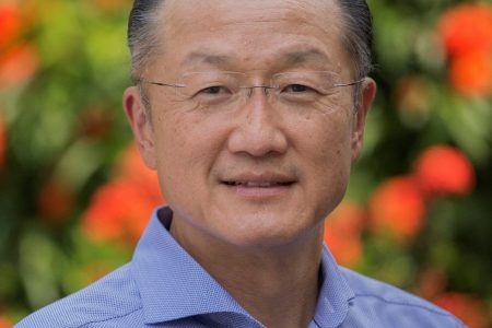 Jim Kong Kim