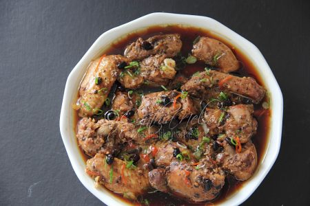 Steamed Chicken with Preserved Black Beans (Photo by Cynthia Nelson)